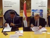 """""""تحديث الصناعة"""" يوقع اتفاقية مع """"سوديك"""" لتنفيذ محطة طاقة شمسية"""