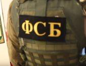 جهاز الأمن الفيدرالي الروسي يقتل مسلحين اثنين في انجوشيا