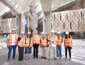 وفد من مجلس النواب الروسى يزور المتحف المصرى الكبير.. صور