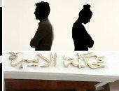 """""""حرب الضراير"""".. أغرب الخلافات بسبب الزواج الثانى.. سيدة تستغيث من إجبار أطفالها على ارتداء ملابس أولاد ضرتها.. حنان تشكو من قرار التمكين المشترك لمنزل الزوجية برفقة """"زوجة زوجها"""".. سنية تهشم جسد زوجها"""