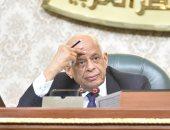 على عبد العال يؤجل الجلسة العامة للبرلمان نصف ساعة