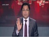 خالد أبوبكر: ثقة المستثمرين فى الاقتصاد المصرى تتزايد..ومعدلات النمو لا تكذب