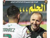 """""""محاربو الصحراء فى النهائى"""".. الصحافة الجزائرية تحتفل بكتيبة جمال بلماضى"""