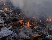 سكان قرية دشلوط مركز ديروط بأسيوط يعانون حرائق أكوام القمامة