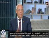 محافظ بورسعيد: أكثر من 68 ألف أسرة اشتركت بالتأمين الصحى الشامل خلال أسبوعين