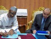 رئيس جامعة بنى سويف يوقع مذكرة تفاهم مع جامعة بابا نجيدا بدولة نيجيريا