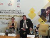 مدير العمل الدولية بالقاهرة: الحكومة المصرية تدعم مشروعات المرأة