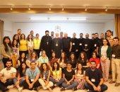 طلاب من 5 دول عربية فى دورة الاتحاد المسيحى للطلبة ببيروت