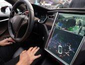 دراسة .. السيارات ذاتية القيادة تجعل البشر أقل كفاءة وتركيزا