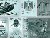 شاهد لأول مرة.. 7 طوابع تذكارية أبرزها مشاركة مصر بكأس العالم فى روسيا