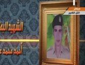 بعد إطلاق اسمه على الدفعة 157 ضباط صف معلمين.. من هو الشهيد أحمد عبد العظيم