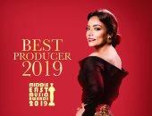 سارة الطباخ تحصل على جائزة أحسن منتجة لعام 2019