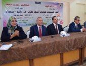 """محافظ سوهاج ورئيس الجامعة يدشنان مبادرة تطوير """"حى راشد"""""""