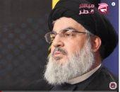"""شاهد.. """"مباشر قطر"""" تفضح أكاذيب تميم فى اليمن وتوضح ضعف موقف """"حزب الله"""""""