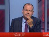 فيديو.. يوسف القعيد يطالب اتحاد الكتب بتقديم تشريع لتغليظ عقوبة التزوير