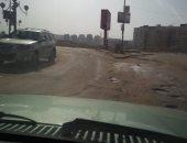 شكوى من سوء الرصف فى مدينة المعراج بزهراء المعادى