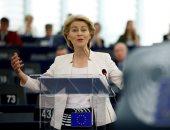 مستشارتا ألمانيا والنمسا تهنئان رئيسة المفوضية الأوروبية المنتخبة بفوزها