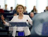 النمسا تؤيد إجراء تعديلات على اتفاقية دبلن الخاصة بقواعد قبول اللاجئين