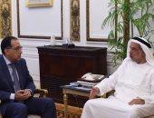 مصطفى مدبولى يلتقى رئيس مجموعة الغرير الاستثمارية للمواد الغذائية