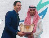 تكريم أحمد الأحمر فى حفل تدشين بطولة العالم للأندية لكرة اليد
