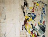 """انطلاق معرض """"الفن والمدينة"""" فى منارة السعديات بأبو ظبى"""