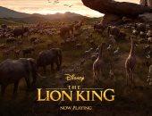 تعرف على إيرادات فيلم The Lion King حول العالم