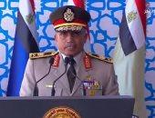"""مدير معهد ضباط الصف المعلمين: """"جيش مصر يصون العرض ويحمى الأرض"""""""