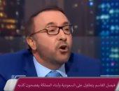 جزائريون يلقنون مذيع الجزيرة فيصل القاسم درسا بالأخلاق عقب تغريدته المسيئة