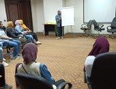 التضامن: إطلاق النسخة التدريبية الخامسة لتطوير مهارات أبناء دور الرعاية