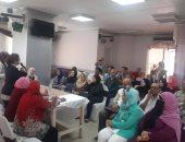 الرى تنظم ندوة فى الشرقية بالتعاون مع رابطة المرأة العربية لنشر الوعى المائى