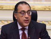 رئيس الوزراء يعقد اجتماعا لبحث مقترحات دعم صناعة الأسمنت فى مصر