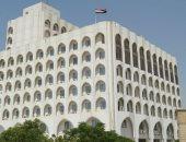 الخارجية العراقية تدين مقتل دبلوماسى تركى فى أربيل
