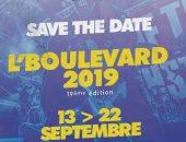 كازابلانكا تحتضن مهرجان البولفار الموسيقى.. 13 سبتمبر