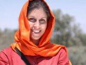 """إيران تعيد موظفة الإغاثة البريطانية """"نازانين"""" من المستشفى إلى السجن"""