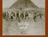 """صور.. الساحرة المستديرة تبوح بأسرارها فى العدد الجديد من """"ذاكرة مصر"""""""