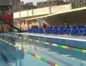 الترسانة يقرر إغلاق حمام السباحة ..وطارق سعيد يفتح تحقيق موسع