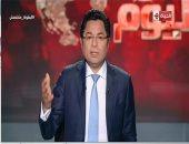 فيديو.. خالد أبو بكر: الاقتصاد المصرى تجاوز مرحلة الخطر والآن بدأ الاستقرار