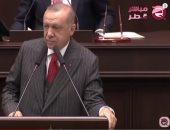 استطلاع للرأى: حزب العدالة والتنمية سيخسر الانتخابات البرلمانية حال إجرائها