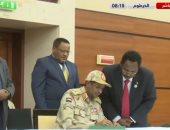 التوقيع على الإعلان الدستورى فى السودان الأحد المقبل