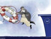 كاريكاتير الصحف الإماراتية.. أوروبا تلقى إيران بالبحر