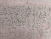 مقبرة سا أيست اكتشفت منذ 125 عامًا.. تعرف على سعر زيارتها