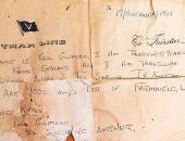 رجل يعثر على رسالة داخل زجاجة منذ 50 عاما خلال رحلة صيد.. شوف حكايتها