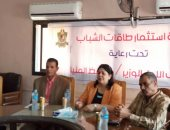 إدارة الشباب وجهاز المشروعات الصغيرة بالمنيا يعقدان ندوة لنشر ثقافة العمل الحر