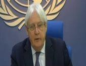 المبعوث الأممى باليمن يقدم إحاطة لمجلس الأمن الخميس حول الأوضاع اليمنية