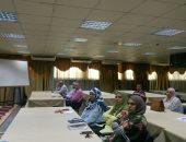 اختتام البرنامج التدريبى للجنة السلامة والصحة بالتأمين الصحى فى بنى سويف