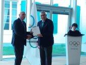 تكريم المنيري باللجنة الأولمبية الدولية