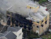 """حريق استوديو اليابان جريمة مدبرة وليس """"قضاء وقدر"""".. الجانى سكب البنزين بالدور الأرضى للمبنى وصرخ بكلمة """"الموت"""" قبل أن يضرم النيران.. والحادث هو أسوأ جريمة قتل جماعى فى طوكيو منذ حادثة كابوكيتشو فى عام 2001"""