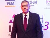 الاقتصاد الرقمى تضع محاور استراتيجيتها لتطوير تكنولوجيا المعلومات بمصر