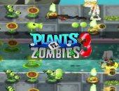 EA تطلق إصدارها التجريبى من لعبة Plants vs. Zombies 3 على أندرويد