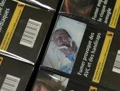 مواطن ألبانى يجد صورة ساقه المبتورة على علب السجائر.. اعرف القصة